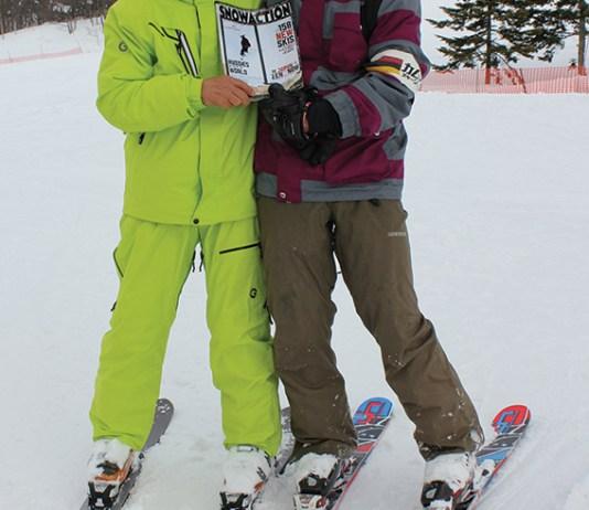 Maeda Mitsu at Kamui Ski Links