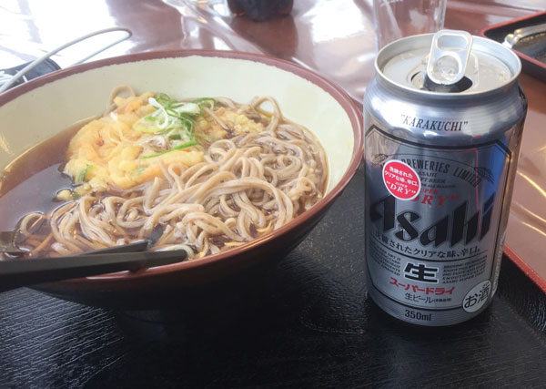 lunch at Chisenupuri cat skiing