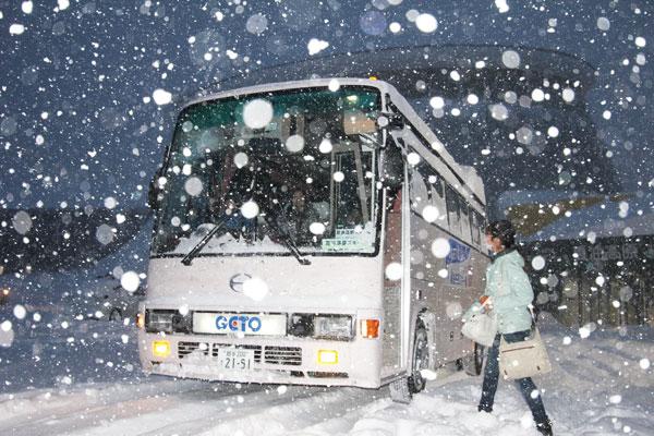 Geto Kogen bus
