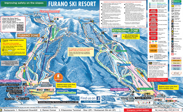 Furano Trail Map