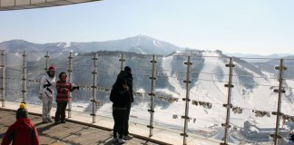 Alpensia ski jump tower view