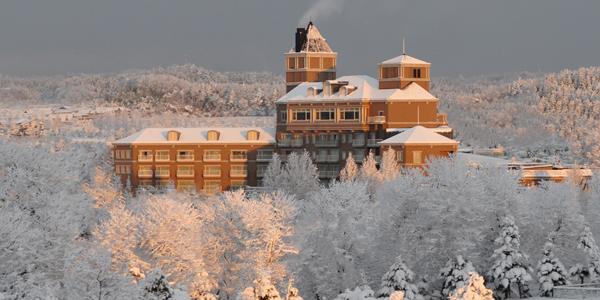 Sendai Royal Park Hotel in winter
