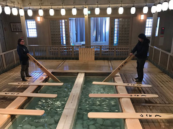 how they cool the onsen water at Kusatsu