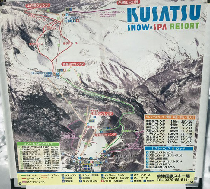 Kusatsu trail map