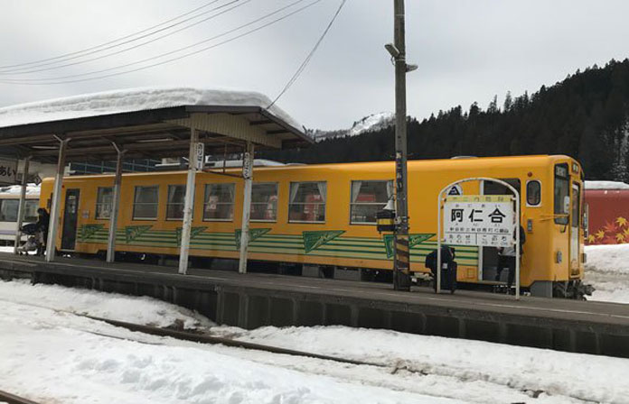 The Akita Nairiku train is the most scenic way to get to Ani Ski Resort