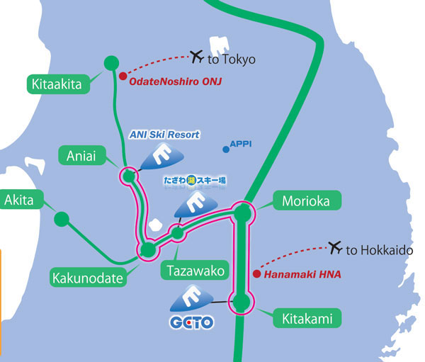 Tazawako is the middle stop on the Tohoku Powder Line