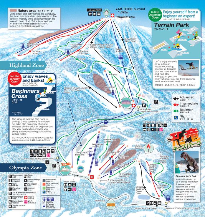 Sapporo Teine english trail map
