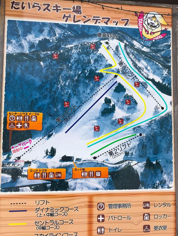 Taira ski area trail map