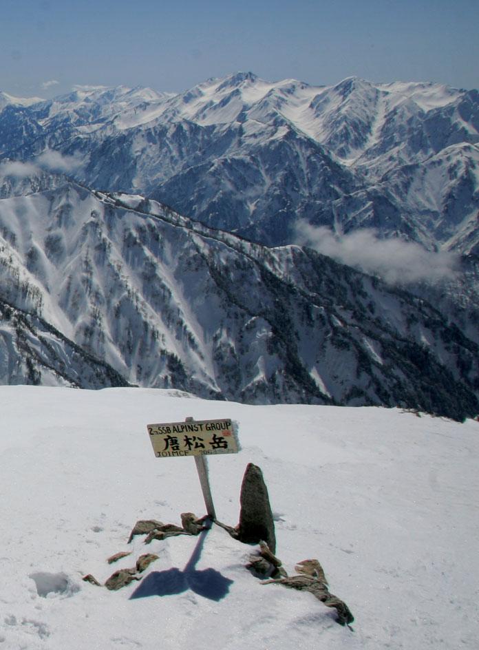 Mt Karamatsu alpine Marker, 2558m high in the Japan Alps