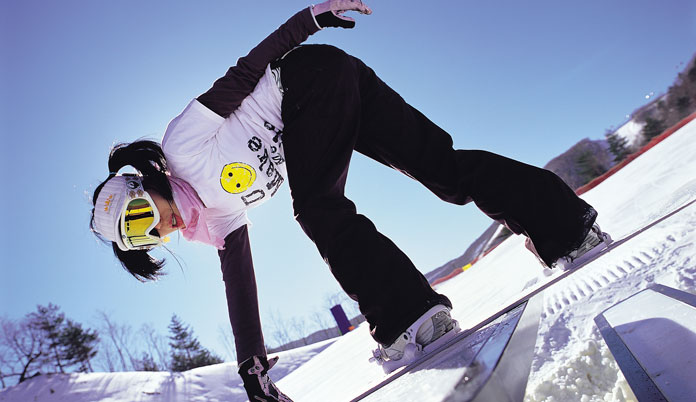 Snowboarder at High1 Resort Gangwon Korea