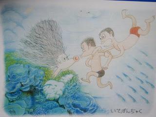 大分・熊本旅行。風連鍾乳洞と臼杵石仏へ。