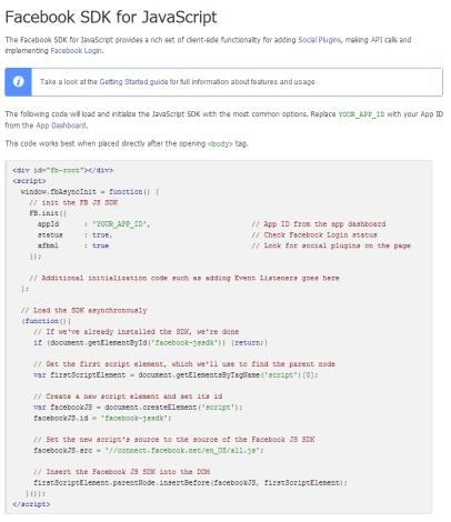 JavaScript   Facebook Developers