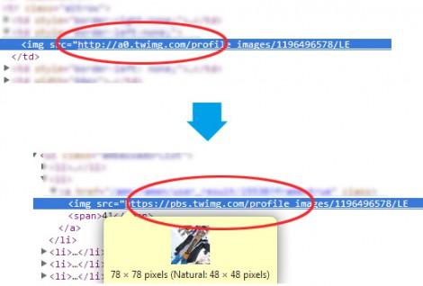 <!--:ja-->Twitterのプロフィール画像のImage URLのドメインが「a0.twimg.com」から「pbs.twimg.com」に変更<!--:--><!--:en-->Twitterのプロフィール画像のImage URLのドメインが「a0.twimg.com」から「pbs.twimg.com」に変更<!--:-->