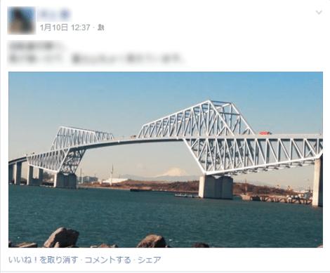 post_image1