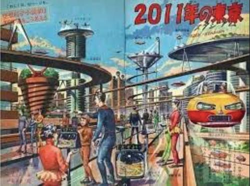 昭和の未来予想図から見る未来予報の難しさ | Snowball 〜20代からの ...