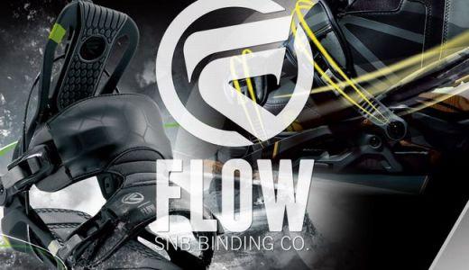 19-20年モデル FLOW(フロー)のBindingの予約・購入は?
