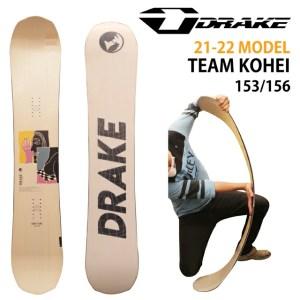 DRAKE TEAM KOHEI 153-156cm ドレイク チーム コウヘイ 2021-22