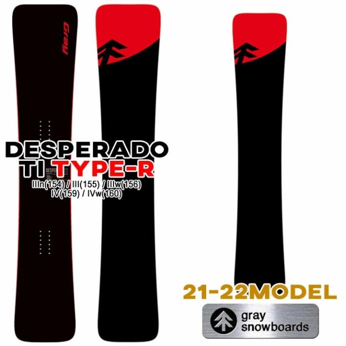 GRAY DESPERADO Ti Type-R