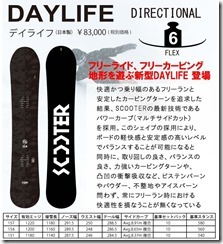 16-17-scooter-dyalife