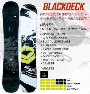 FTWO BLACKDECK
