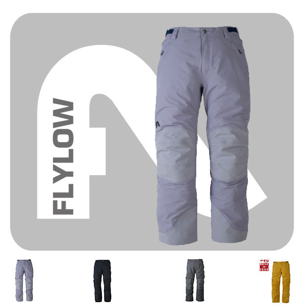 Chemical Pants Featured Image
