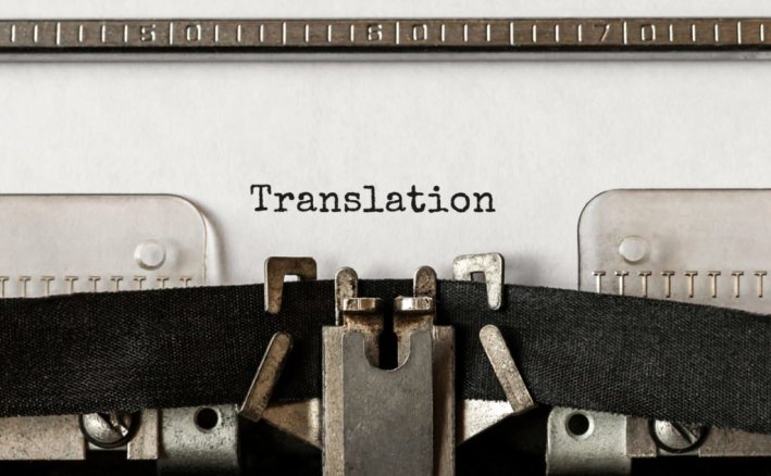 The 5 most asked music translation questions 5