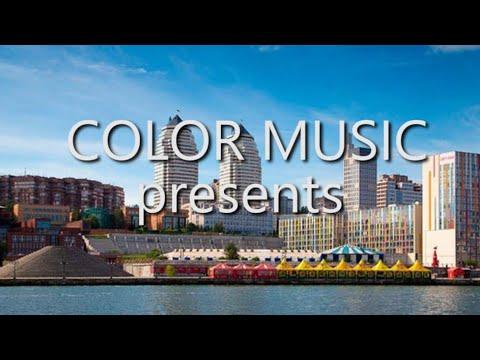 Song Translation: Color Music - Дніпро | Dnipro 6