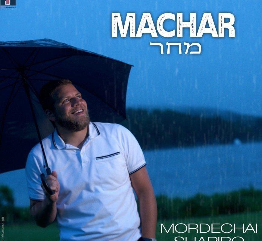 Song Translation: Mordechai Shapiro - Machar 4