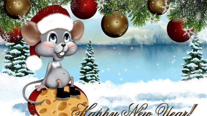 С Новым годом! | Happy New Year! | З Новим роком! 2
