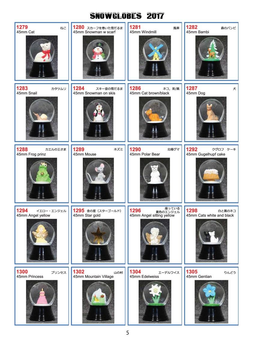 2017-18P PERZY catalog-japanese-_ページ_05