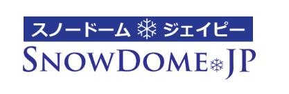 合同会社スノードーム    / snowdome.jp / スノードーム・ジェイピー / スノードーム.jp /