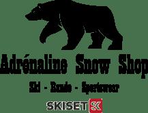 snowflike-logo-adrenaline-snow-shop-magasin-ski-le_grand_bornand