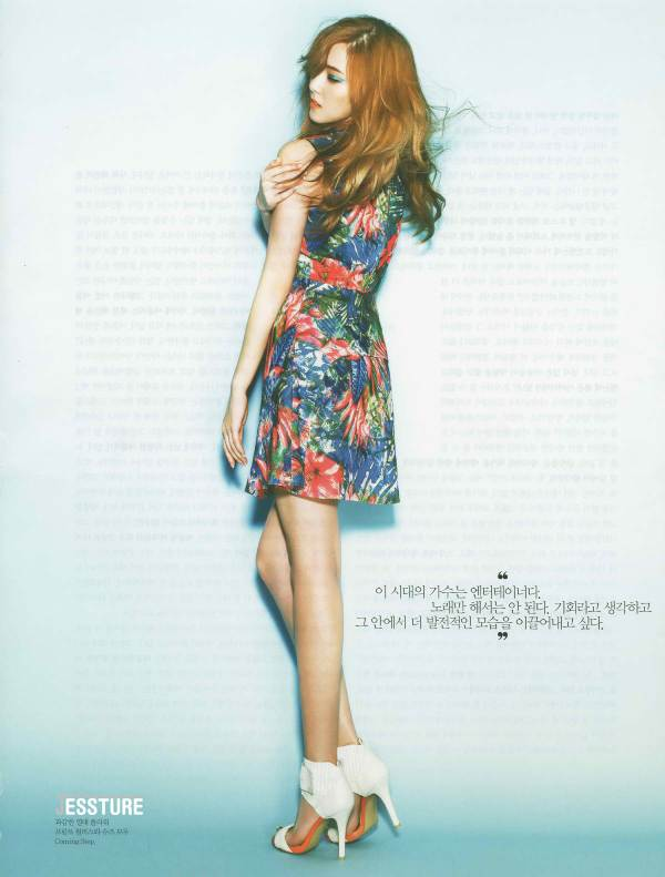 "SNSD Jessica and her Interview and Photos from ""Elle Girl ..."