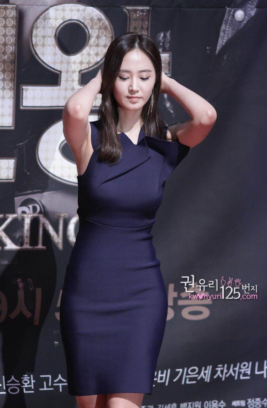 Yuri S Perfect Body Portions Awe Netizens Snsd Korean