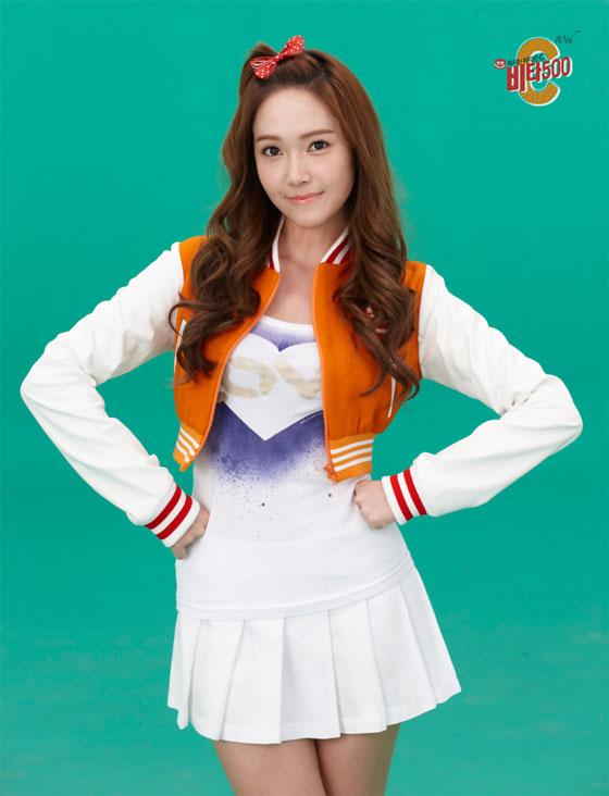 snsd  vita500 orange cheerleaders