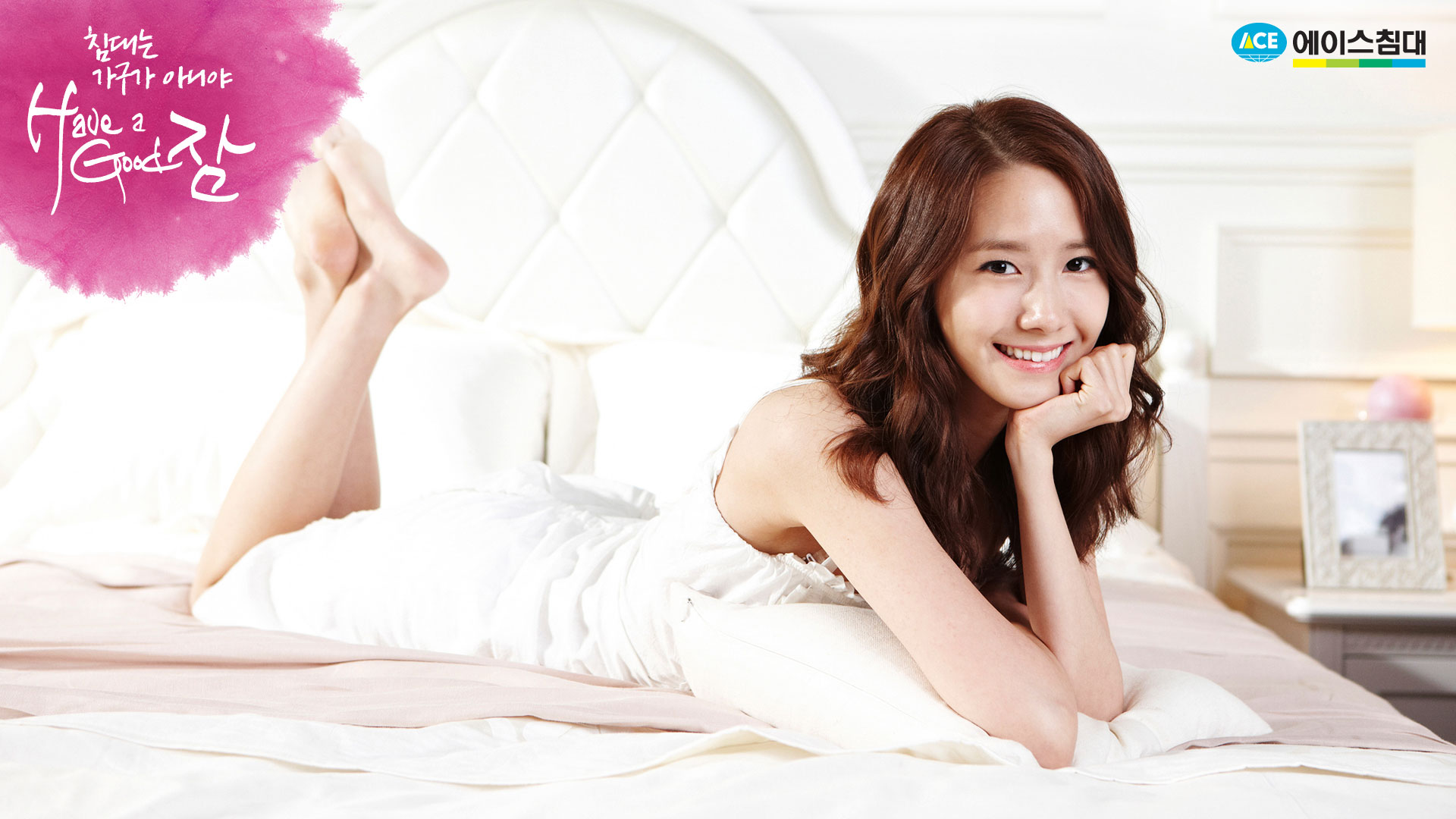 SNSD Yoona Ace Bed wallpaper