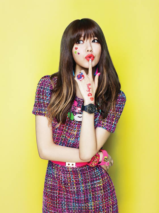 Snsd Sooyoung Kiss Me Baby G