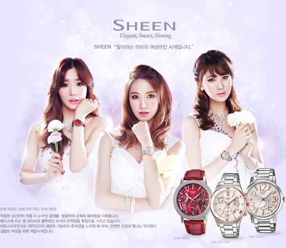 Girls Generation Casio Sheen watches
