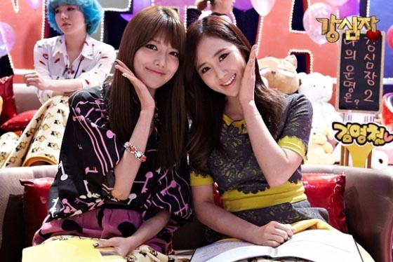 Snsd Sooyoung Yuri SBS Strong Heart