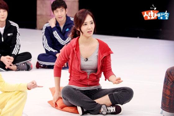 Snsd Yuri JTBC Shinhwa Broadcast