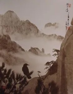 Taoist mountains
