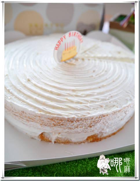 芋頭牛奶蛋糕