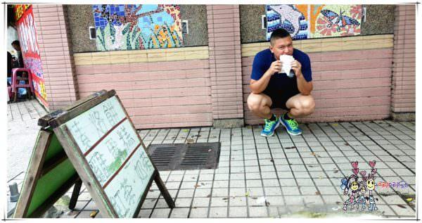 【桃園隱藏版美食 】燕京烙餅~從小吃到大八德國中旁老牌烙餅攤子