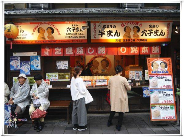 岡山自由行,日本自由行,宮島,嚴島神社,宮島美食,表參道商店街,宮島伴手禮,牡蠣,桃太郎便當
