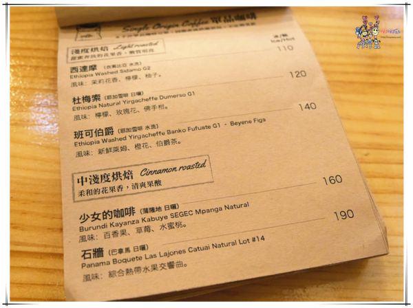 桃園美食,大溪美食,文青咖啡店,日式,貓店長,大溪老街