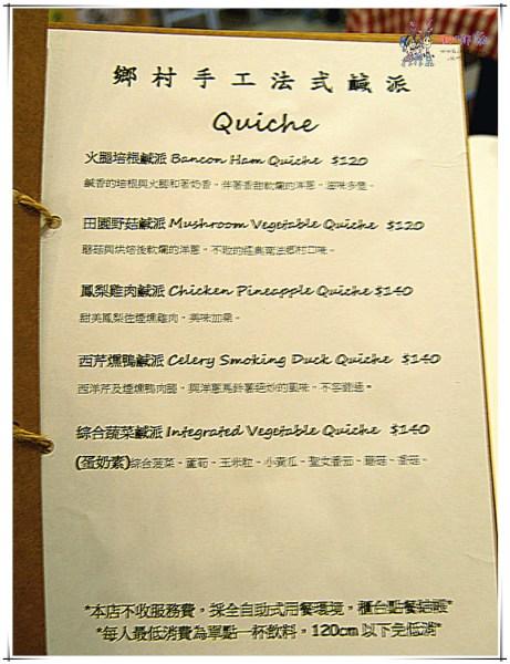 Nuageクラウド雲朵鬆餅,舒芙蕾鬆餅,陶園美食,桃園下午茶