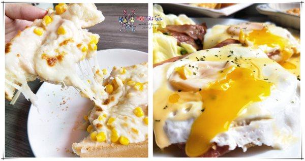 桃園美食,早餐,八德美食,斯味漢堡,連鎖