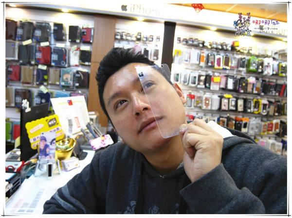 [3C好物]保護雙眼,WEI膜力威,專利抗藍光玻璃保護貼,SGS檢驗認證 ,膜力威,桃園手機,桃園包膜,手機保護貼