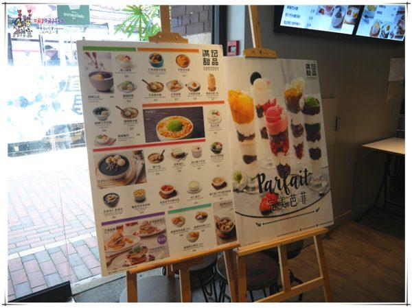 香港美食,港式甜品,上環西港城,滿記甜品,香港旅遊