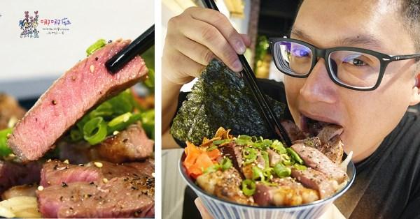 丼飯, 桃園美食, 燒肉, 虎藏燒肉丼食所, 龍潭美食,龍元宮,聚餐